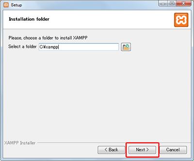 XAMPPをインストールする場所を指定