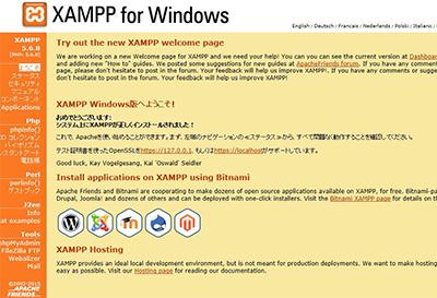 ApacheのAdminを表示