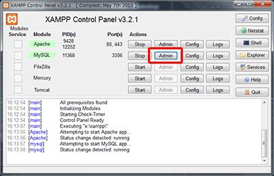 XAMPP のウィンドウで MySQL の「Admin」をクリック