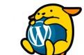 さくらインターネットサーバでのWordPressのマルチサイト化手順
