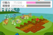 ソーシャルゲーム『海の上のカメ農園』の紹介!