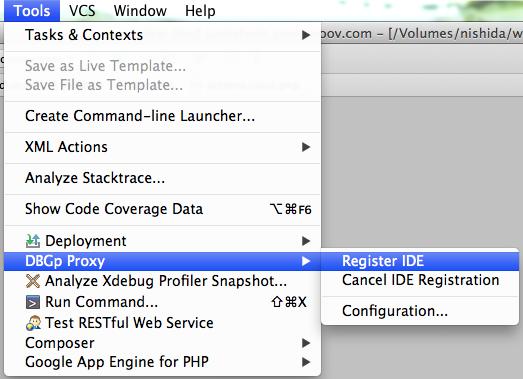 IDEの登録