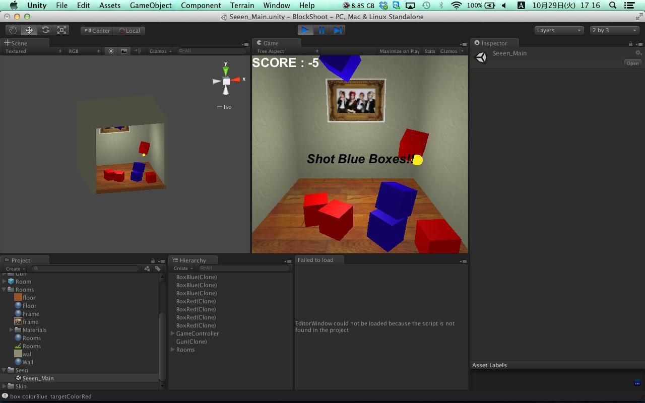 【Unity】1時間で超入門3Dゲームを作ってみる