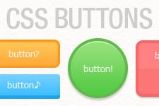 スマートフォンサイトに!CSSでできるボタンデザイン
