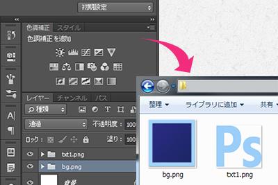 Photoshop CCでスライスを10倍速くする新機能「画像アセット」
