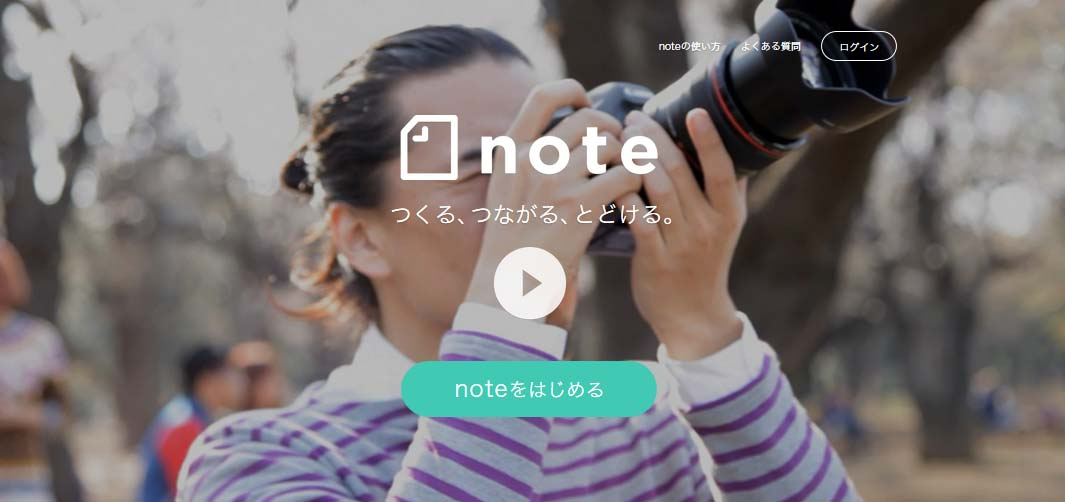 04_note01