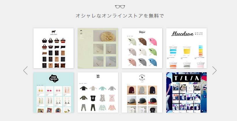 05_store02