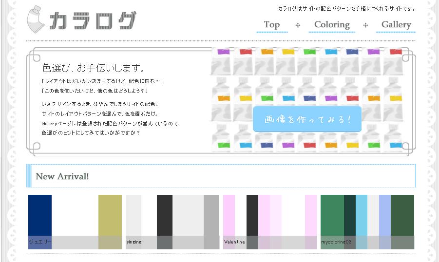 07_color01