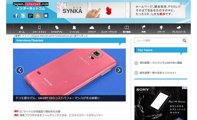 Japan Internet Com
