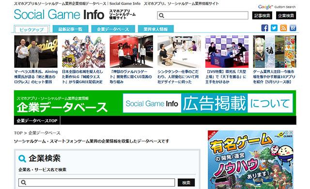 【無料プレスリリース】チェックしておきたい商品宣伝に活用できるサイト8選