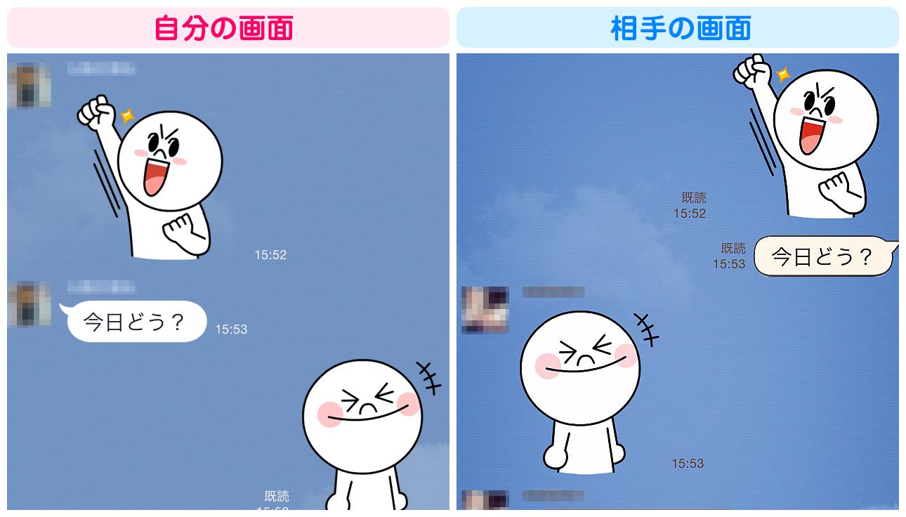 LINEの自分の画面と相手の画面