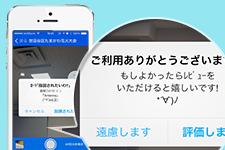 アプリ運用ディレクターの手間が激減!広告も通知も簡単配信するpop ad