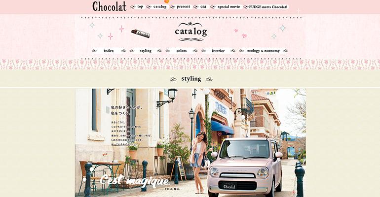 女の子向けのかわいい車のサイト