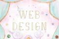 デザインの参考にしたい、タイプ別かわいいサイトまとめ