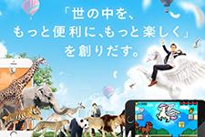 なんちゃって広報奮闘記:サイトコンセプト策定編