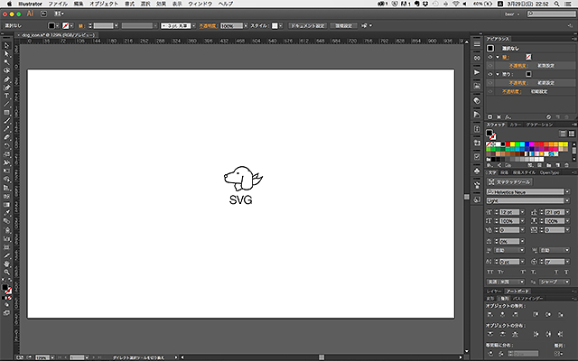 Illustratorでオブジェクトを作る