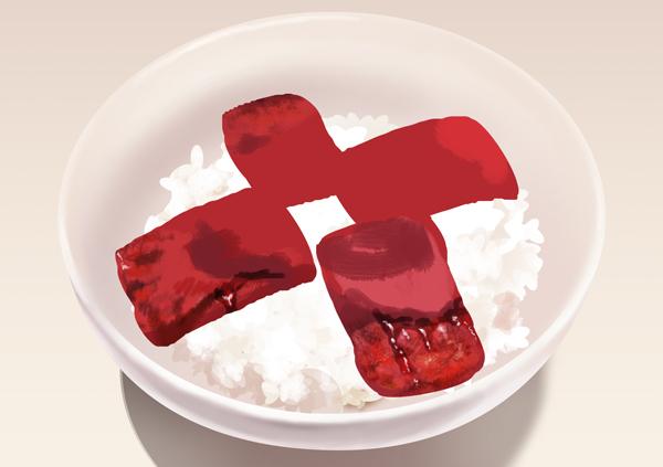 お米とお肉のイラスト