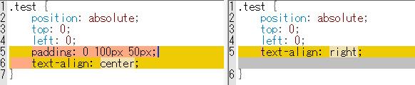 ファイル比較のサンプル
