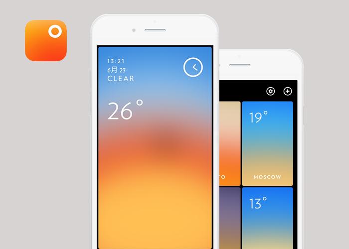 美麗なデザインの天気アプリSolar