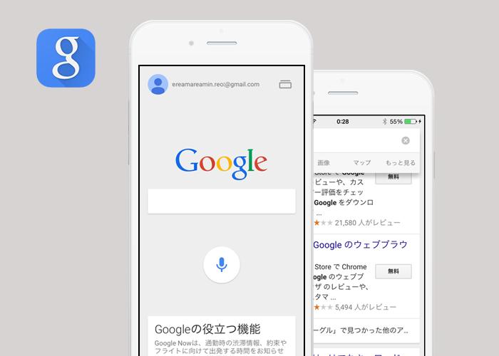 Googleによるマテリアルデザイン