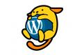 【目的別】WordPressの簡単カスタマイズ方法