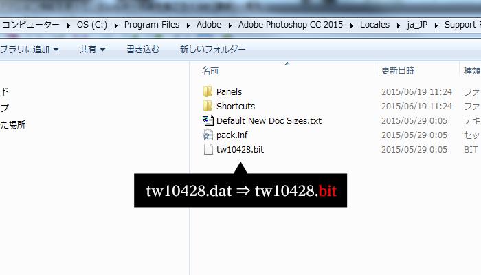 Photoshopを英語版に変更
