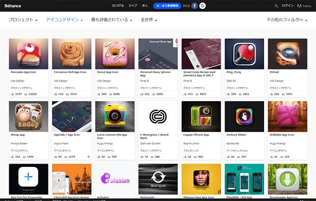 アプリのアイコンデザイン参考サイトBehance