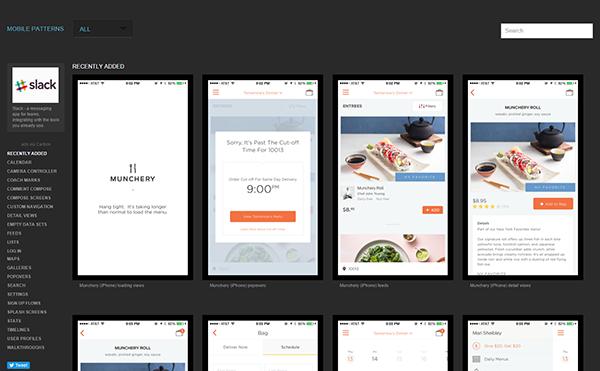 アプリデザインの参考になるMOBILE PATTERNS
