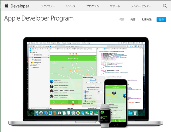 Xcode 12 - Apple Developer