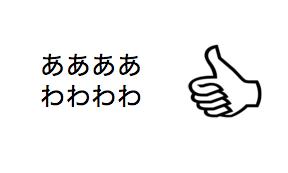 class_output_2