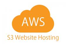 【AWS入門】S3でWebページをちょっとの設定で公開してみる
