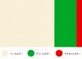 【Webデザイン入門 2】バランスの取れる配色の割合とは!?