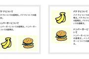 【Webデザイン入門  8】設計ができればデザインができる!情報をグループ化しよう。