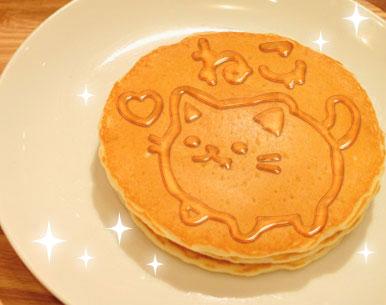 ねこパンケーキ