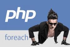 【PHP入門】foreachを使った処理