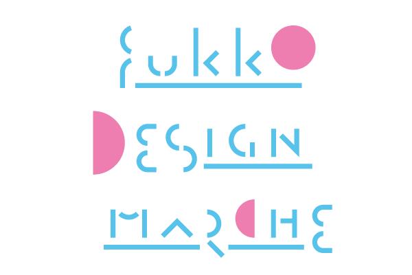 復興デザインマルシェ2014のロゴ