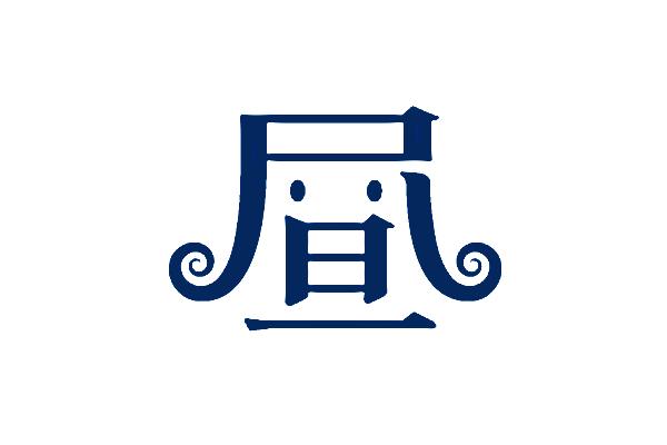 東京昼カフェのロゴ