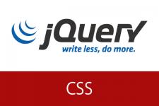 【jQuery入門 7】CSSの取得・追加・変更をしよう