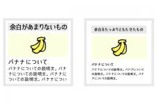 【Webデザイン入門 9】マージンとパディング