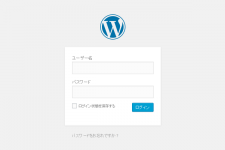WordPress のインストール方法
