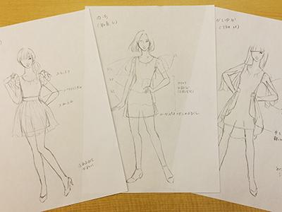 オーガンジーな服飾デザイン