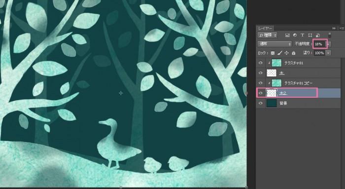 レイヤーに木を描く