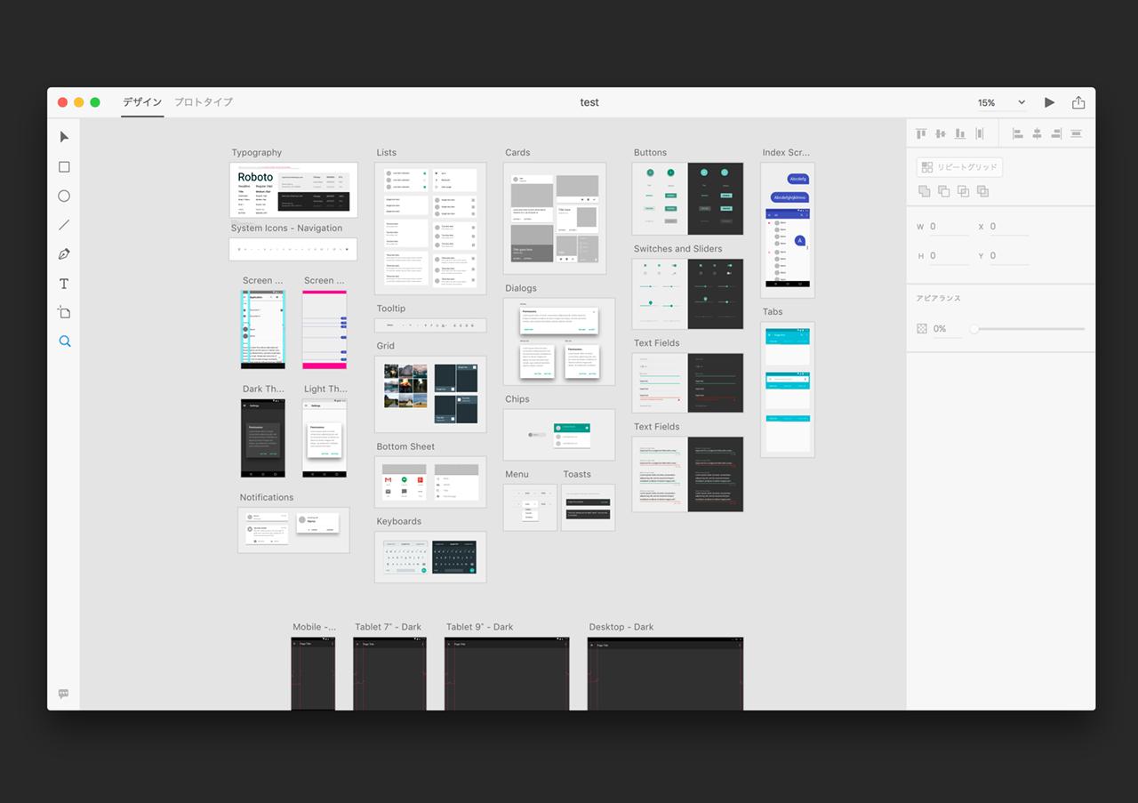 Adobe XDのアートボード
