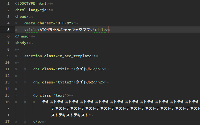 Predawn Syntax