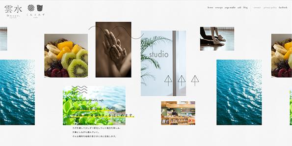 手書き風のロゴがかわいいWebサイト