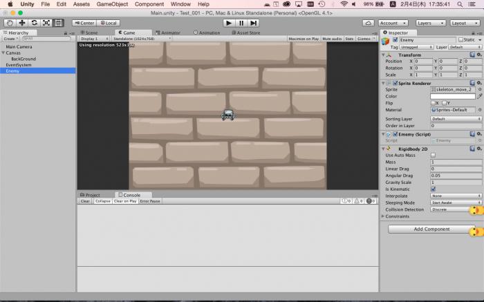 Unity Editor Window Start - Baryx