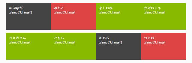 next()のDEMO