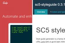 gulp で sc5-styleguide を使ってスタイルガイドを開発の sass で同期する方法 実行編