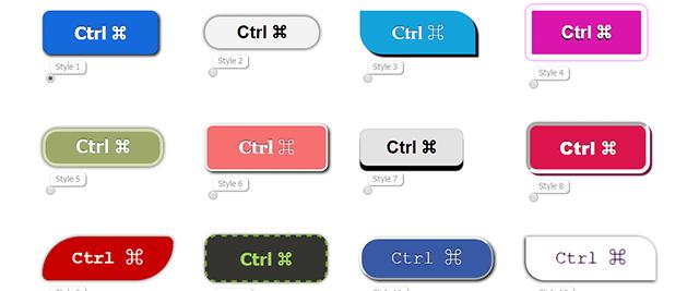 Free Online CSS3 Typeset Style Generator - Sciweavers