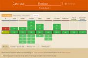 初心者は要チェック!HTML5、CSS3の対応状況を確認できるCan I USEが便利!